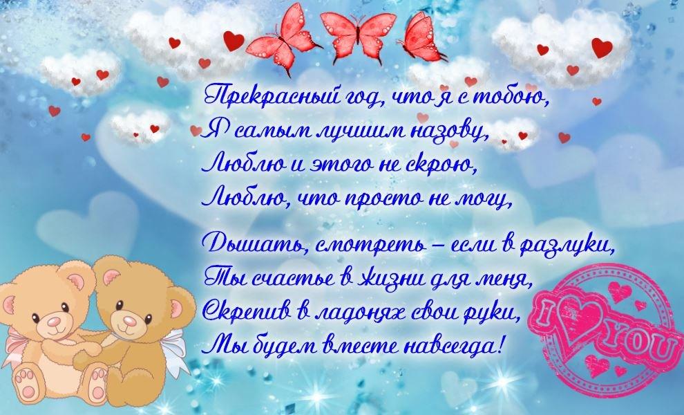Поздравления со свадьбой в картинках на татарском многом благодаря